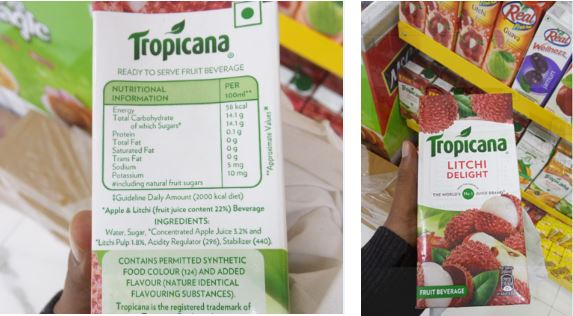 Don't Judge A Juice By Its Carton – Misleading Advertisement