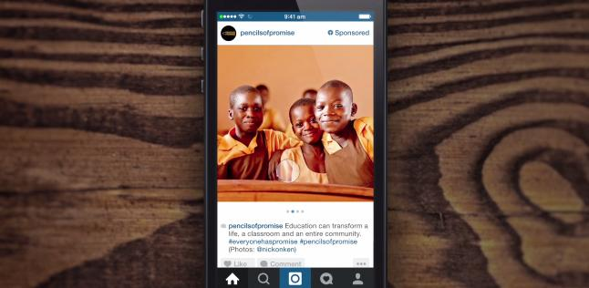 What Carousel Ads On Instagram Mean To Brands