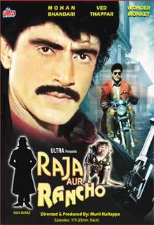 TV Shows You Should Know About: Raja Aur Rancho