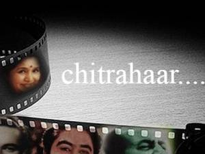 TV Shows You Should Know About: Chitrahaar