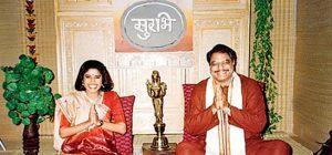 TV Shows You Should Know About: Surbhi