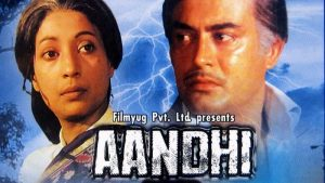 Controversial Movies: Aandhi, 1975
