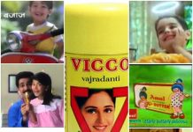 7 evergreen advertisement stories from the nineties