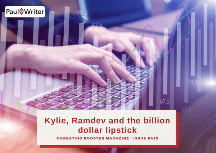 Kylie, Ramdev and the billion dollar lipstick