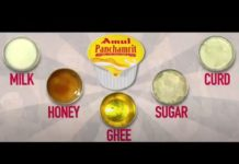 Amul Panchamrit Ad Review